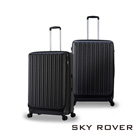 SKY ROVER 24吋 黑曜石 璀璨晶鑽 側開可擴充拉鍊行李箱 SRI-1808
