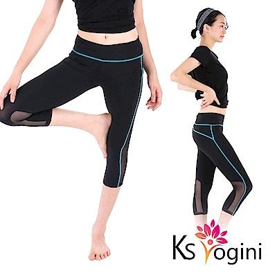 KS yogini 網紗透膚顯瘦剪裁彈性七分褲 瑜珈褲 藍線