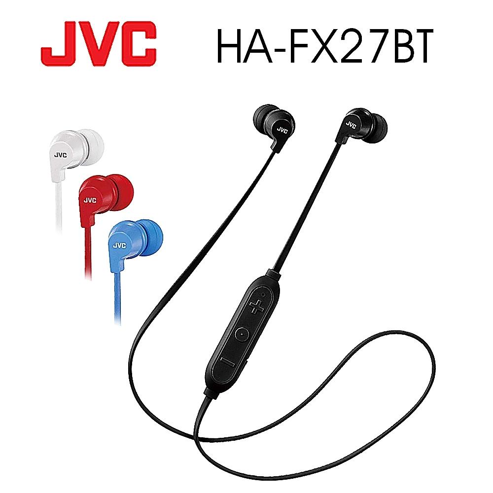 JVC HA-FX27BT 無線藍芽耳機 IPX2防水 續航力4.5HR