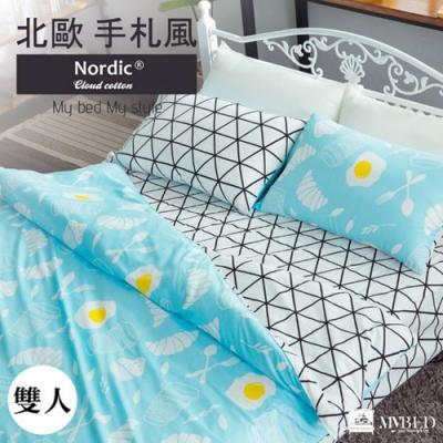 UP101 北歐風床包被套四件組雙人-早晨 EO-009