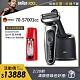 德國百靈BRAUN-新7系列暢型貼面電動刮鬍刀/電鬍刀 70-S7001cc product thumbnail 2