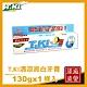 T.KI清涼型亮白牙膏130g product thumbnail 1