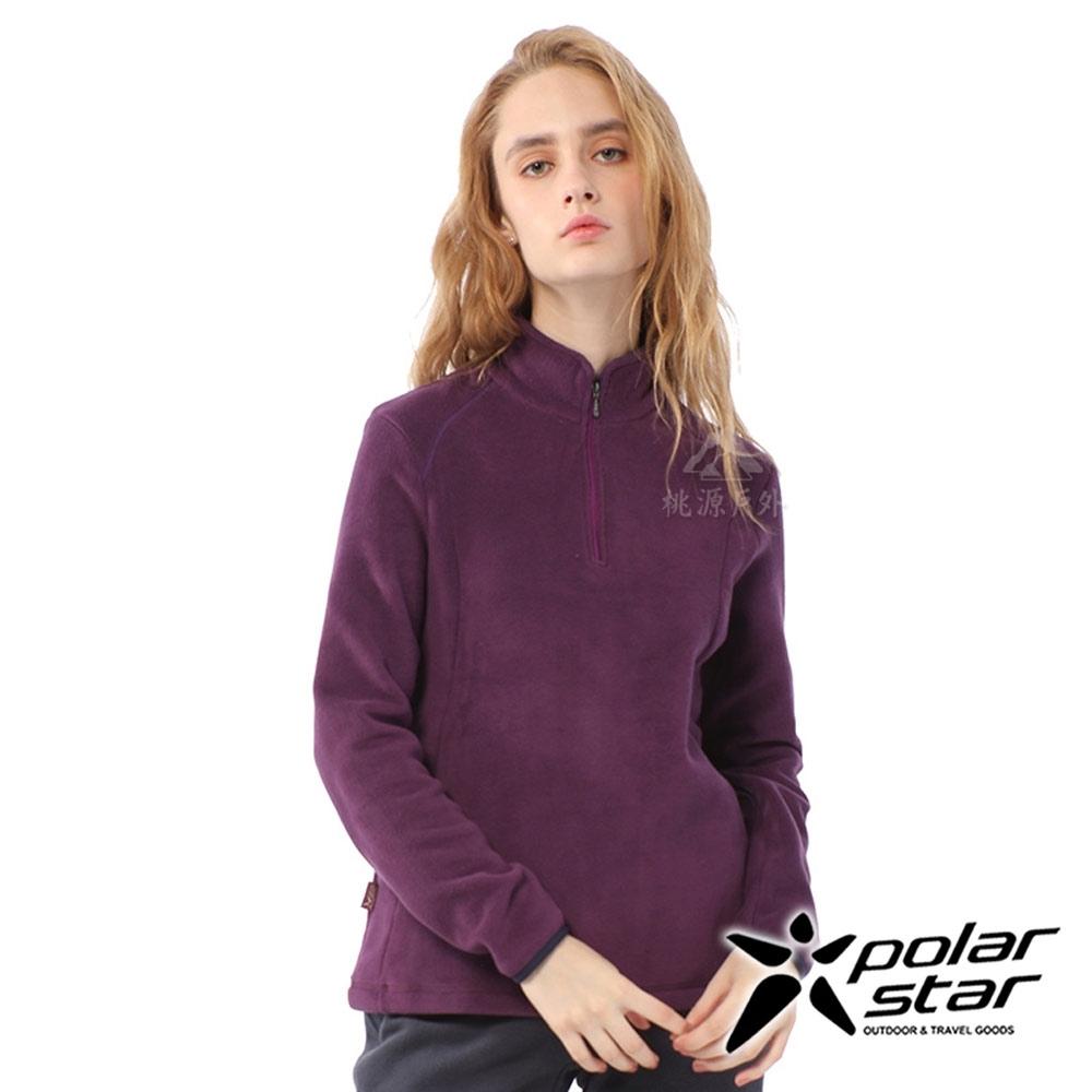 【PolarStar】女 高領拉鍊保暖衣『紫』P20208