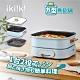 Ikiiki伊崎 2in1方型3公升煮藝鍋IK-MC3401 product thumbnail 2