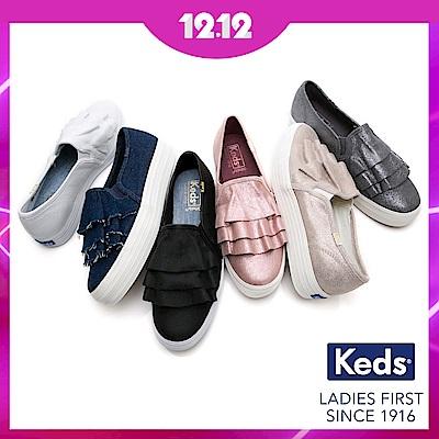 [時時樂限定]Keds TRIPLE RUFFLE 荷葉休閒鞋-四色