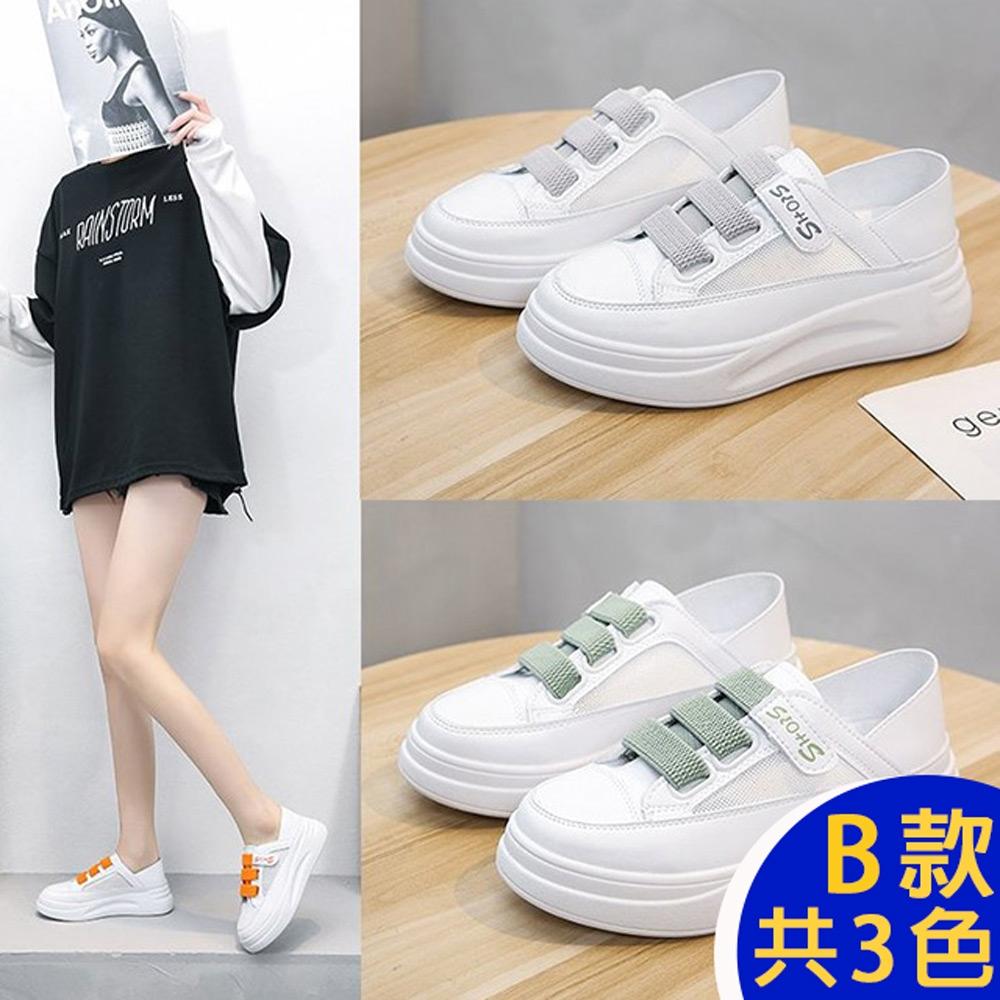 [韓國KW美鞋館]-(預購)百搭時尚好穿運動鞋 (B款-橘色)