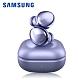 SAMSUNG Galaxy Buds Pro 真無線藍牙耳機 R190 product thumbnail 1