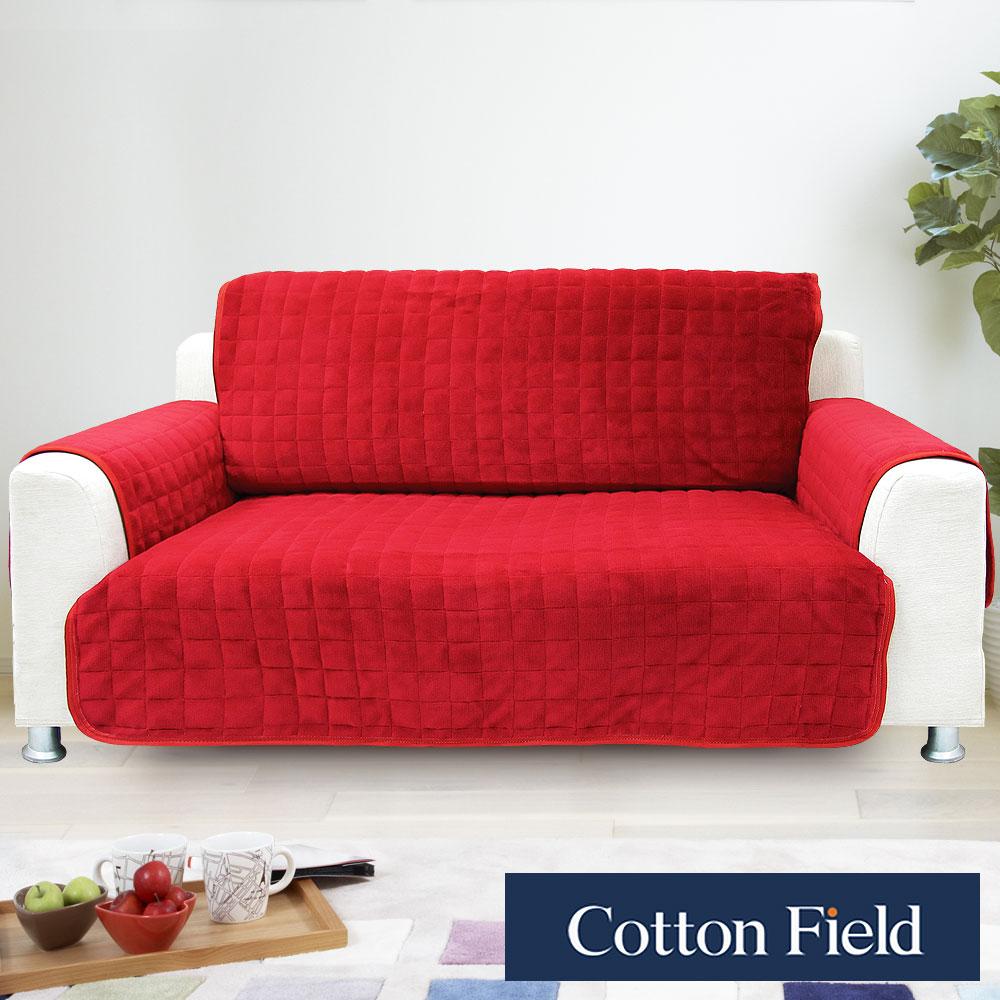 棉花田【William】雙人沙發防滑保暖保潔墊-紅色