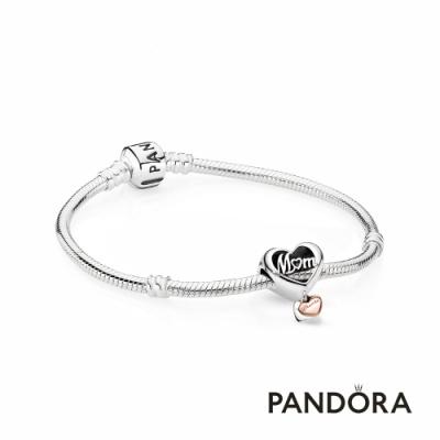 【Pandora官方直營】感激母愛套組-串飾+手環