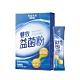 台鹽生技 雙效益菌粉(10包/盒) product thumbnail 1