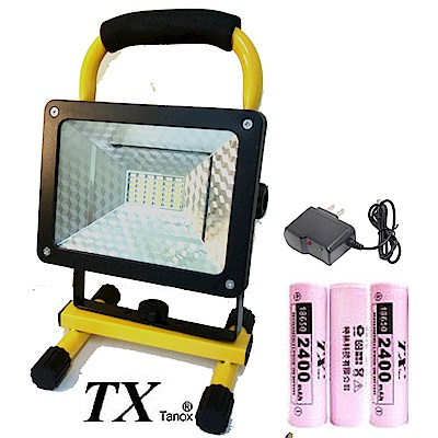 TX特林30 LED三色燈光大功率強亮探照燈/工作燈(SL-530)