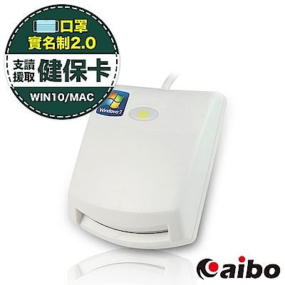 EZ 100 PU 多功能ATM晶片讀卡機