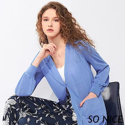 SO NICE亮麗金屬釦長版針織外套