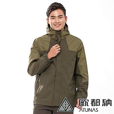 【ATUNAS 歐都納】男防水+羽絨超值二件式保暖機能外套A1-G1746M軍綠