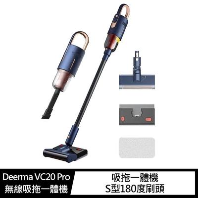 Deerma VC20 Pro 無線吸拖一體機(國際版)