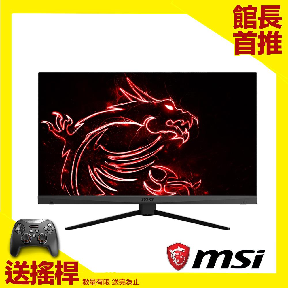 MSI微星 Optix MAG272 27型 VA 165Hz電競螢幕