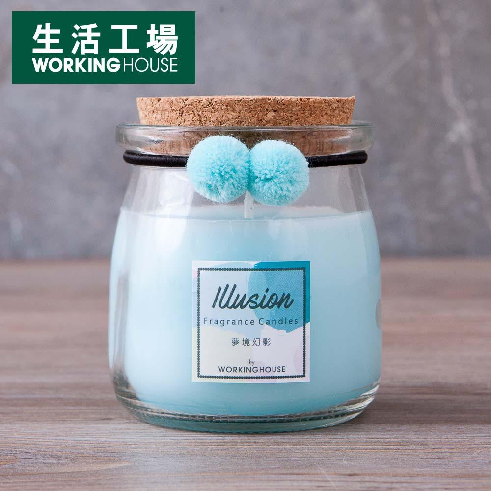 【雙11暖身3件3折-生活工場】夢境幻影雪綠杯蠟