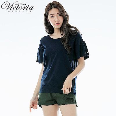 Victoria荷葉短袖線衫-女-深藍