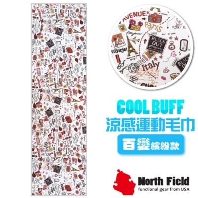 North Field COOL BUFF 百變繽紛款 降溫速乾吸濕排汗涼感運動毛巾_環遊世界