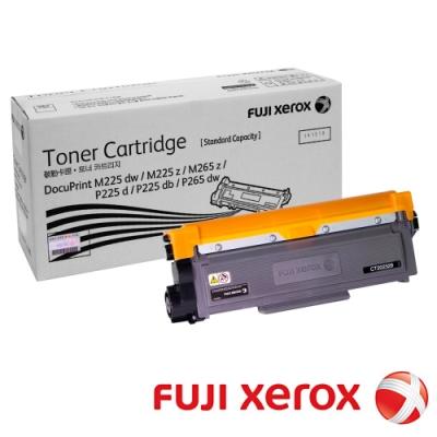 官VIP-FujiXerox 黑白225/265原廠黑色標準容量碳粉CT202329