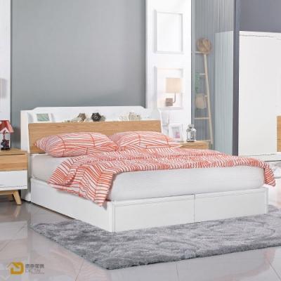 D&T 德泰傢俱 Elaine北歐風3.5尺單人床組 寬106X深212X高24(公分)
