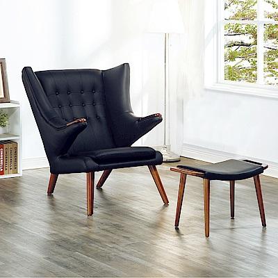LOVE樂芙-休閒椅含腳椅-寬94深93高100公分