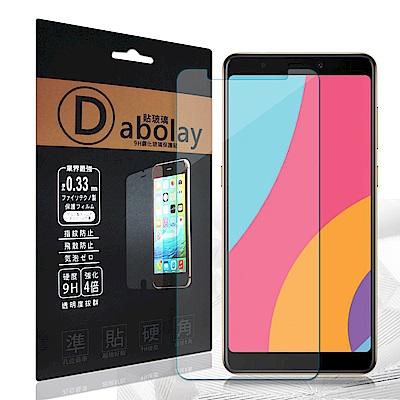 全膠貼合 糖果手機 SUGAR Y12 疏水疏油9H鋼化頂級玻璃膜 玻璃保護貼(非滿版)