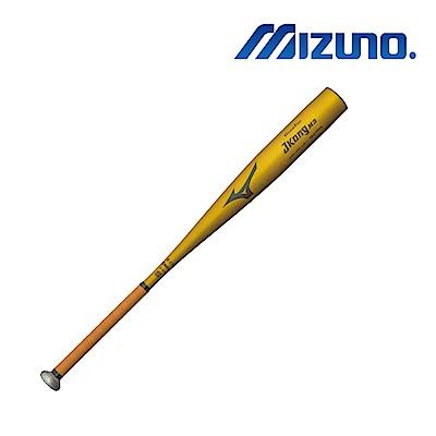 MIZUNO GLOBAL ELITEJKONG M 3  硬式棒球棒