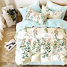 Grace Life 竹林風 台灣精製 特大精梳純棉床包三件組~床圍高度35公分