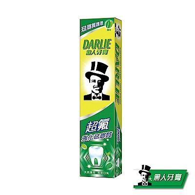 黑人 超氟牙膏120g