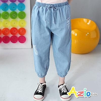 Azio Kids 童裝-長褲 割破造型鬆緊縮口長褲(淺藍)
