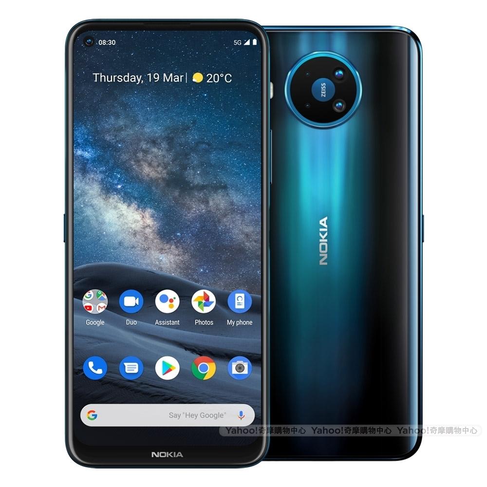 NOKIA 8.3 (8G/128G) 6.81吋四鏡頭5G智慧手機