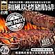 【海陸管家】BBQ和風炭烤豬肋排(每包300g/3-4支) x2包 product thumbnail 1