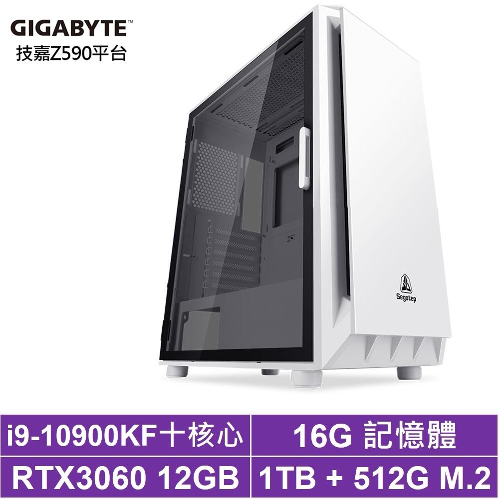 技嘉Z590平台[飆風龍魂]i9十核RTX3060獨顯電玩機