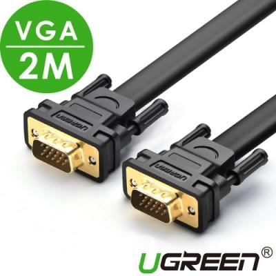 綠聯 VGA線 FLAT版 2M