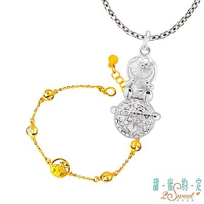 甜蜜約定 Doraemon 我們的星球哆啦A夢純銀墜子+幻想黃金手鍊
