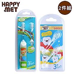 HAPPY MET 兒童教育型語音電動牙刷+ 2入替換刷頭組 - 綠精靈款