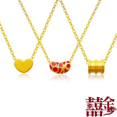 囍金 浪漫約定 999千足黃金鎖骨鍊/項鍊(10選1) 原價1680