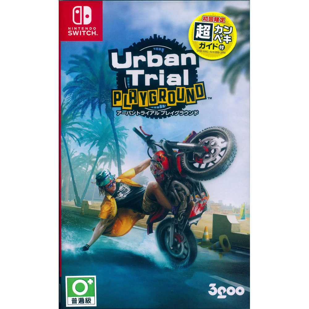 城市遊樂場 Urban Trial - NS Switch 中英日文日版