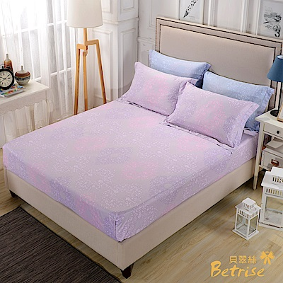 Betrise唯美戀語-粉   加大-台灣製造-3M專利天絲吸濕排汗三件式床包枕套組