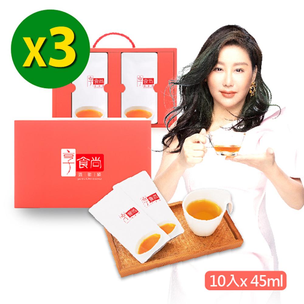 享食尚滴雞精10入(45ml/入)3盒組