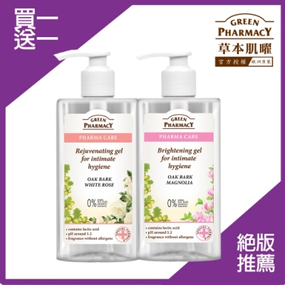 買一送一 Green Pharmacy 草本肌曜 花語私密潔膚露300ml -玫瑰+白玉蘭