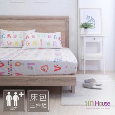IN HOUSE-蜜蜂的甜蜜夢境-200織紗精梳棉三件式床包組(加大)