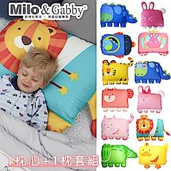 [防螨款特價組]Milo&Gabby 動物好朋友-超細纖維防螨大枕心+枕套組(多款挑選)