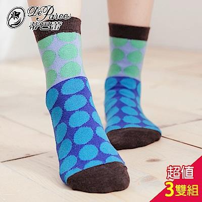 蒂巴蕾 暖足羊毛襪-圓圈-摩卡-3雙組