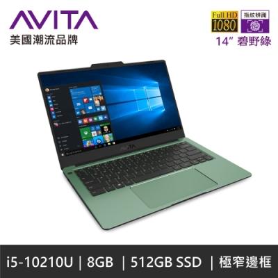 AVITA LIBER V 14吋筆電-碧野綠(i5-10210U/8G/512G SSD/win10/NS14A8TWF561-WGA)