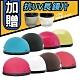 【T-MAO】素色 多色可選 男女通用 碗公帽 (安全帽│機車│鏡片 E1) product thumbnail 1