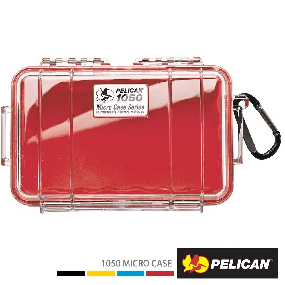 美國 PELICAN 1050 Micro Case 微型防水氣密箱-透明(紅)