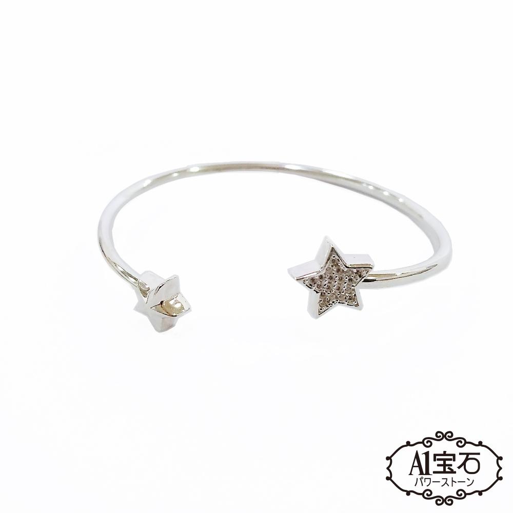 A1寶石 純銀晶鑽五芒星手環手鐲手鍊-招財開運貴人桃花運旺