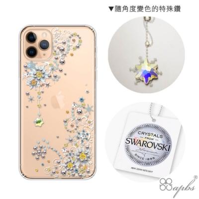 apbs iPhone 11 Pro Max 6.5吋施華彩鑽防震雙料手機殼-雪絨花(新)